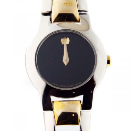 movado watches