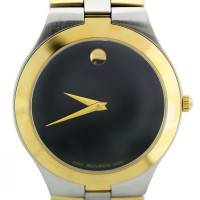 Movado Two Tone Museum Black Dial Watch