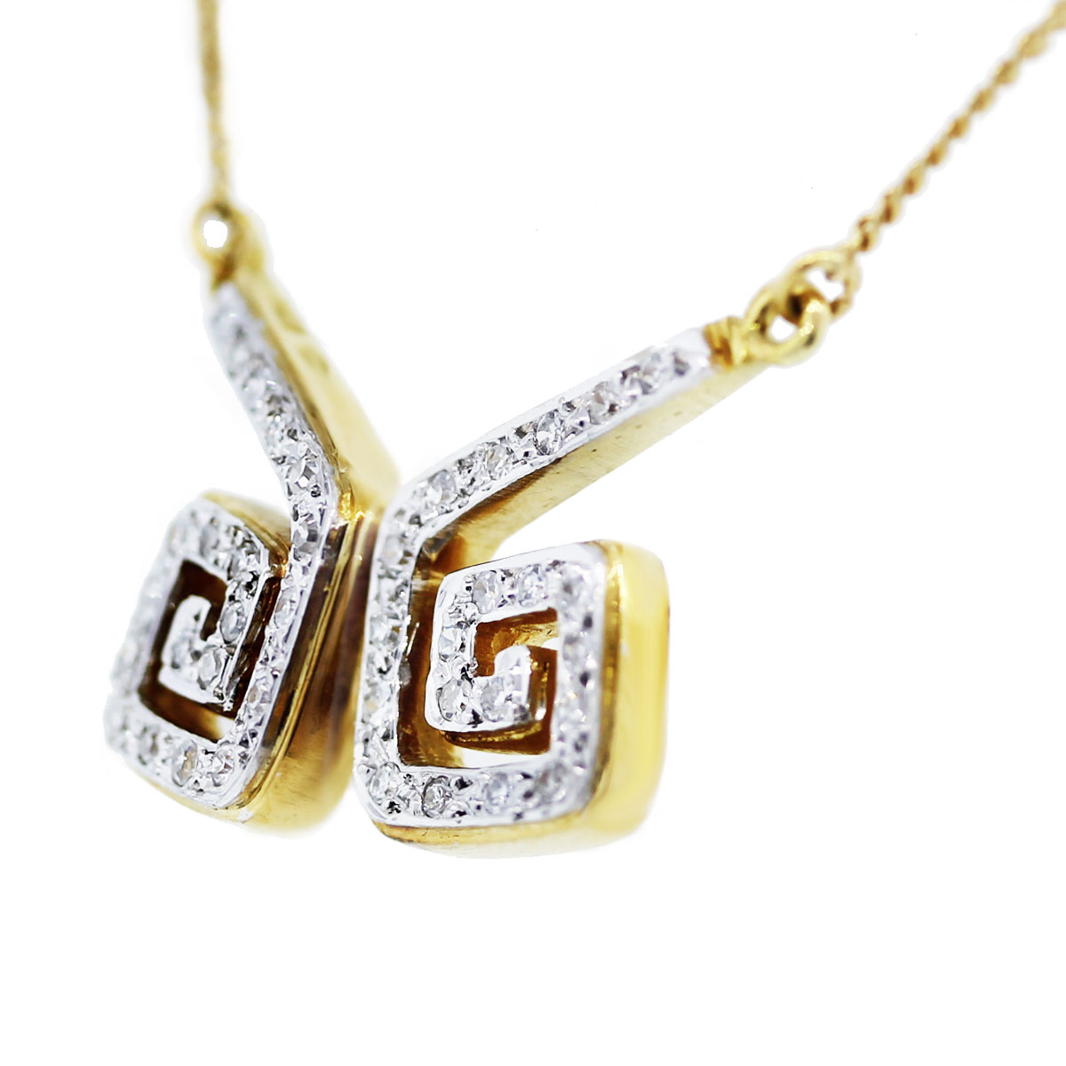 18k Gold Diamond Necklace and Pendant