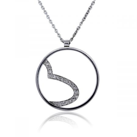 You are Viewing this Movado Diamond Necklace