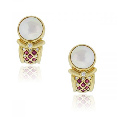You are viewing these 18k Yellow Gold 11mm Pearl Ruby Diamond Earrings!