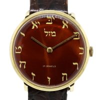 Mazel 17 Jewels Gold Plated Hebrew Letter Watch