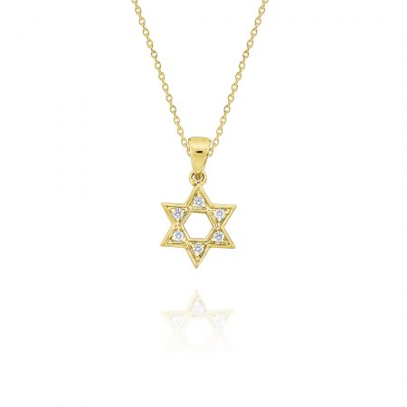 KC Designs 14k Yellow Gold 0.10ctw Diamond Star of David Chain Necklace